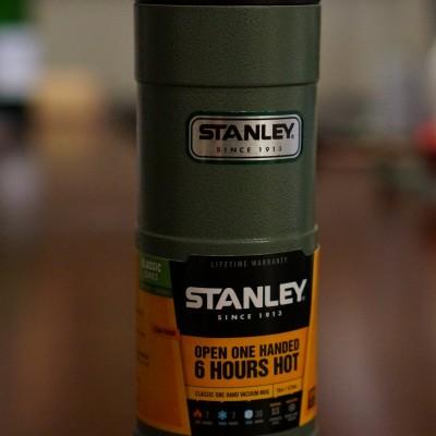 Stanley Classic Vakuum Trinkbecher